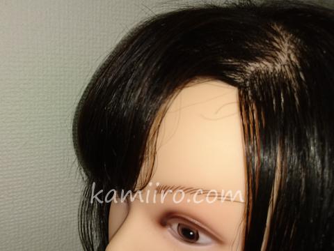 前髪の量を増やした事例マネキン写真。横
