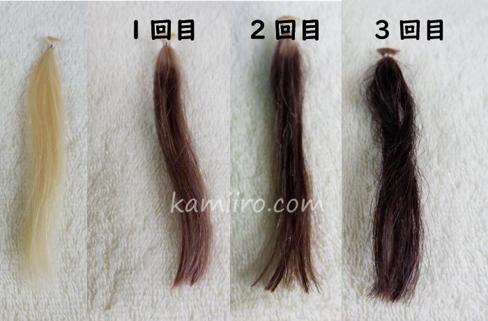 ルプルプ白髪用ヘアカラートリートメントで白髪を染めた経過写真、染めてない人毛白髪毛束と、1回目2回目3回目を比較した写真