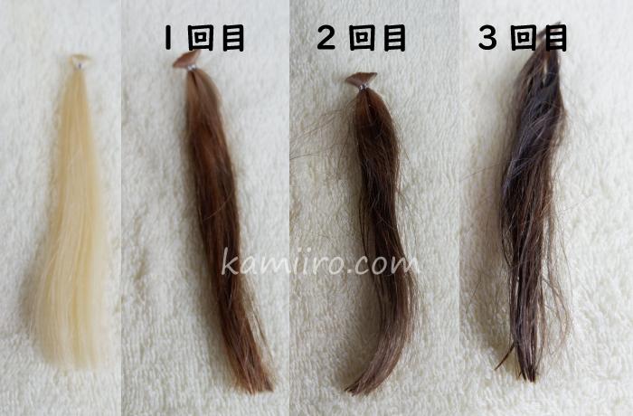 ポーラ グローイングショット ヘアカラートリートメントで白髪を染めた経過写真、染めてない人毛白髪毛束と、1回目2回目3回目を比較した写真
