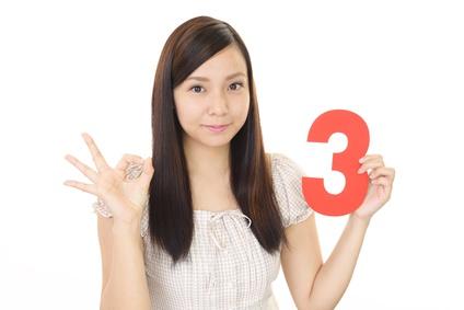 3つの数字を持つ女性