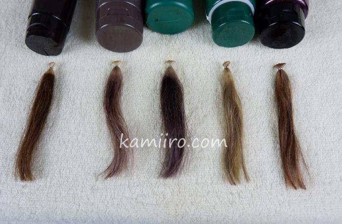 5本の白髪染めトリートメントと1回染めた5本の毛束(人毛白髪)を並べた写真