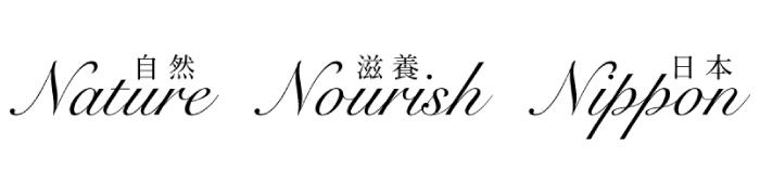 自然・滋養・日本